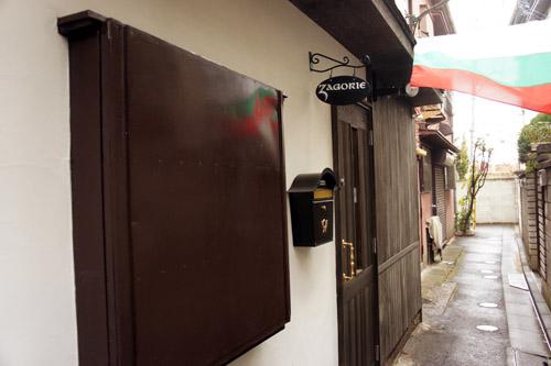 Снимка: Зарата